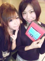 渋木美沙 公式ブログ/ひゃー 画像1