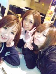 渋木美沙 公式ブログ/フレッシュチーム 画像3