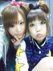 渋木美沙 公式ブログ/ディズニー 画像1