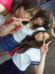 渋木美沙 公式ブログ/コスプレ 画像3