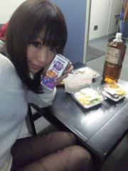 渋木美沙 公式ブログ/☆野菜たぷーり☆ 画像1