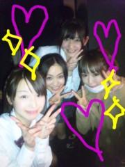 渋木美沙 公式ブログ/☆おやすみ☆ 画像2