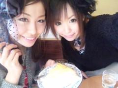 渋木美沙 公式ブログ/☆渋木羽ばたきます☆ 画像1
