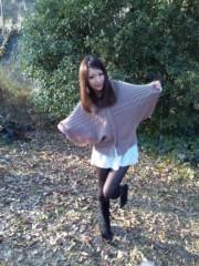 渋木美沙 公式ブログ/☆遠足ありがとうございました☆ 画像1