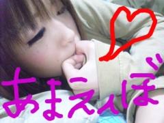 渋木美沙 公式ブログ/☆今年最後のお仕事☆ 画像1