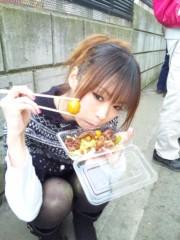 渋木美沙 公式ブログ/☆初詣行ってきたよ☆ 画像3