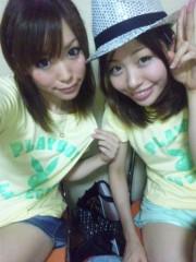 渋木美沙 公式ブログ/ありがとうございました★ 画像1