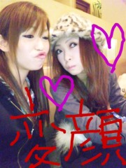 渋木美沙 公式ブログ/いたずらっ娘 画像2