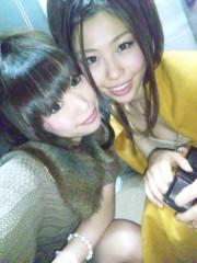 渋木美沙 公式ブログ/☆ありがとう☆ 画像1