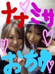 渋木美沙 公式ブログ/★GTP画像集�★ 画像2