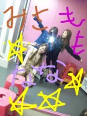 渋木美沙 公式ブログ/2010-04-21 21:44:30 画像1