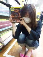 渋木美沙 公式ブログ/発見!! 画像1