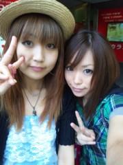 渋木美沙 公式ブログ/ゆうちゃん 画像1