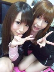 渋木美沙 公式ブログ/☆にこいち☆ 画像2