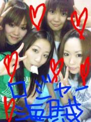 渋木美沙 公式ブログ/エイプリルフール 画像1