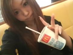 渋木美沙 公式ブログ/さっそく 画像1