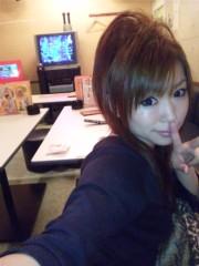 渋木美沙 公式ブログ/練習やあ 画像1