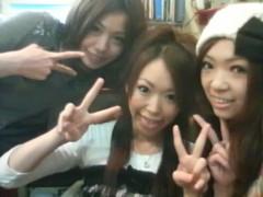 渋木美沙 公式ブログ/クリスマスパーティー 画像1