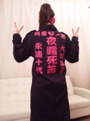 渋木美沙 公式ブログ/☆渋木美沙個人番組☆ 画像2