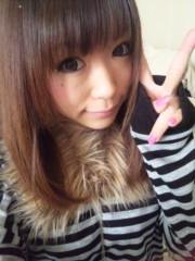 渋木美沙 公式ブログ/☆XCROSS練習からの☆ 画像1