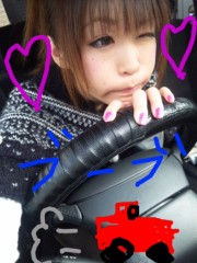 渋木美沙 公式ブログ/☆初詣行ってきたよ☆ 画像1