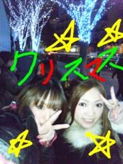 渋木美沙 公式ブログ/☆ももとデート☆ 画像1