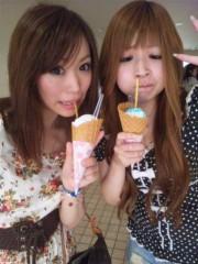 渋木美沙 公式ブログ/めでたい 画像2