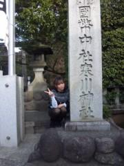 渋木美沙 公式ブログ/☆初詣行ってきたよ☆ 画像2