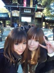 渋木美沙 公式ブログ/☆なーそんday☆ 画像1