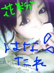 渋木美沙 公式ブログ/☆寝れにゃい☆ 画像1