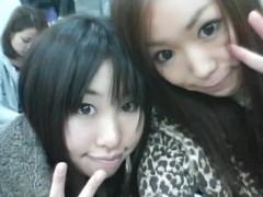 渋木美沙 公式ブログ/雨 画像1