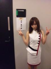 渋木美沙 公式ブログ/飛び出せ! 画像1