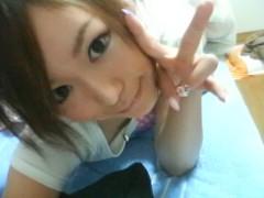 渋木美沙 公式ブログ/今ね〜 画像1