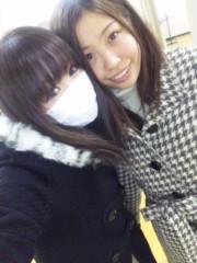 渋木美沙 公式ブログ/☆おはよーございます☆ 画像1