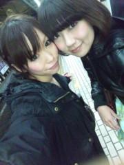 渋木美沙 公式ブログ/☆大好きな仲間☆ 画像3