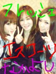 渋木美沙 公式ブログ/リハ♪ 画像1