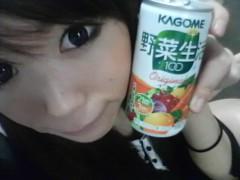 渋木美沙 公式ブログ/野菜ジュース 画像1
