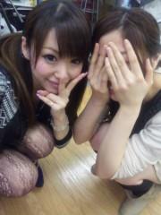 渋木美沙 公式ブログ/☆今夜は寝かさない☆ 画像1