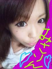 渋木美沙 公式ブログ/☆破れた- ッ☆ 画像1