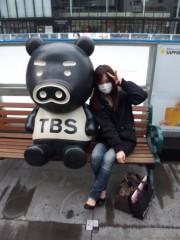 渋木美沙 公式ブログ/☆TBSにて☆ 画像1