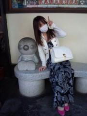 渋木美沙 公式ブログ/☆愛と勇気だけが友達☆ 画像1