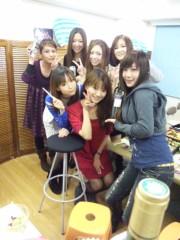 渋木美沙 公式ブログ/☆女子会的な☆ 画像1