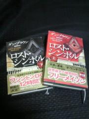 中岡晴子 公式ブログ/やったぁ〜(^-^)v 画像1