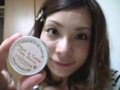 中岡晴子 公式ブログ/届きましたよ〜♪♪♪ 画像1
