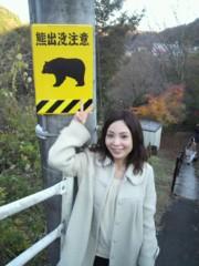 中岡晴子 公式ブログ/久しぶりすぎる更新ですいません( ;o;) 画像2