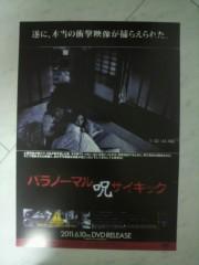 中岡晴子 公式ブログ/本日 RELEASE  ☆ 画像2