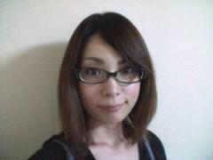 中岡晴子 公式ブログ/サッパリするぞ♪ 画像1