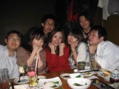 中岡晴子 公式ブログ/2011-01-29 21:49:30 画像2