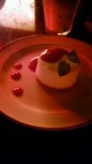 haruca 公式ブログ/桜丘カフェ。+ トイレ~ 画像1