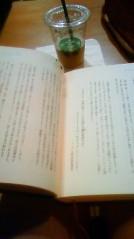 haruca 公式ブログ/読書 画像1